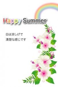 syotyu_irasuto_kawaii_tayori2