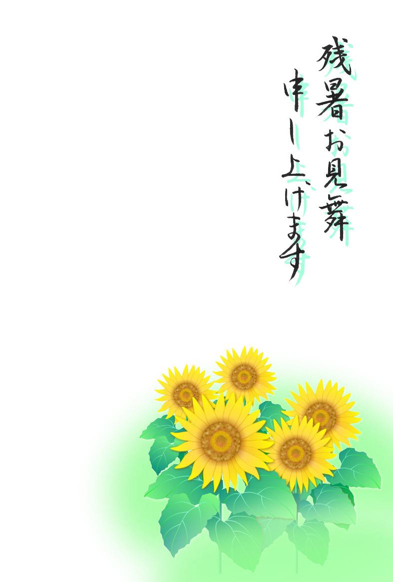 無料イラスト ひまわりの絵柄 ...