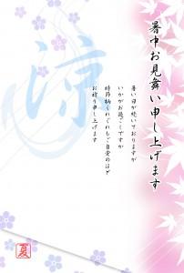 syotyu_bijinesu_pepero1