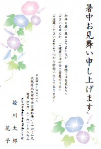 syotyu_biz_sozai1