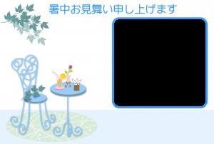 syotyu_deza_sakuraya1