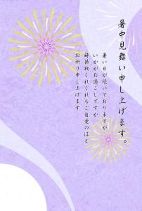 syotyu_tenpu_wafuu1