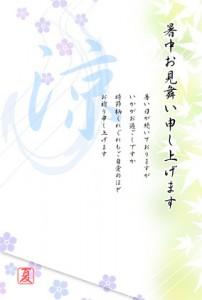 syotyu_tenpu_wafuu3