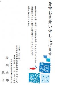 syotyu_word_sozai2