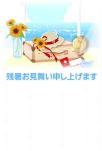 zansyo_sakuraya1