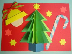 手作りクリスマスカード完成画像