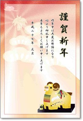 AKの年賀状テンプレート 猿のイラスト テンプレート画像