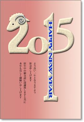 年賀状デザインバンク 猿のイラスト テンプレート画像