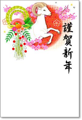 無料年賀状ビジネスOK 猿のイラスト テンプレート画像