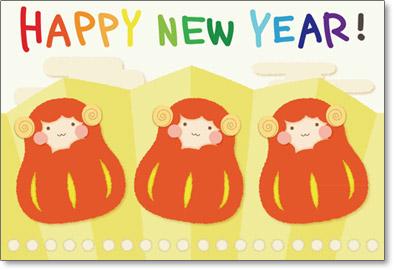かわいい年賀状 猿のイラスト テンプレート画像