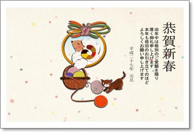 年賀状プリント2016 猿のイラスト テンプレート画像