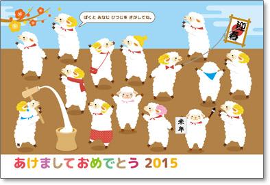 子供年賀状 無料素材集 猿のイラスト テンプレート画像