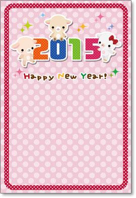 LG干支年賀状プリント 猪のイラスト テンプレート画像