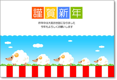 年賀状プチッチ 猪のイラスト テンプレート画像