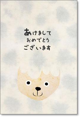 さきちん絵葉書 猪のイラスト テンプレート画像