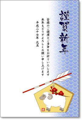 新春花色年賀状 猿のイラスト テンプレート画像