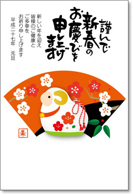 年賀状わんパグ 猿のイラスト テンプレート画像