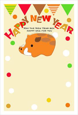 かわいい年賀状 猪のイラスト テンプレート画像