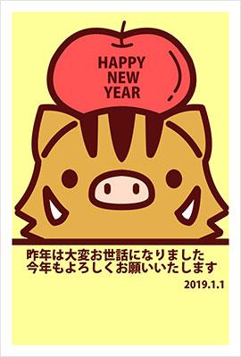 年賀状プリント2019 猪のイラスト テンプレート画像