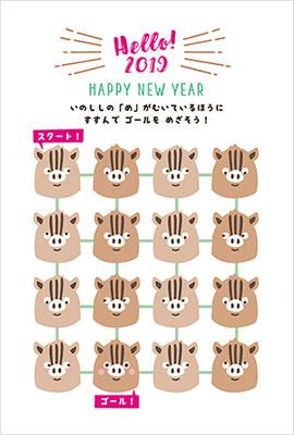 子供年賀状 無料素材集 猪のイラスト テンプレート画像