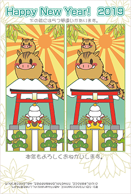 夢夢色TOWN 猪のイラスト テンプレート画像