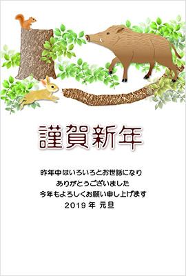 年賀状そざい苑-02