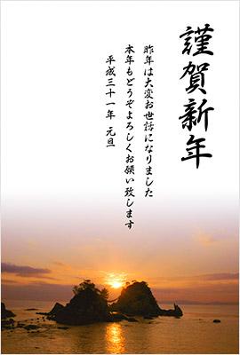 新春花色年賀状 猪のイラスト テンプレート画像