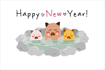 年賀状素材館 猪のイラスト テンプレート画像