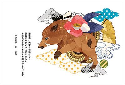 年賀状クイックサーチ 猪のイラスト テンプレート画像