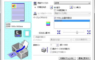 fujinashi_purinta