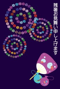 sakuraya2