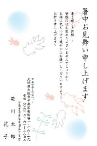 syotyu_word_sozai1