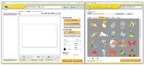 webpurigamen