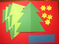 クリスマスカード 手作り手順画像1