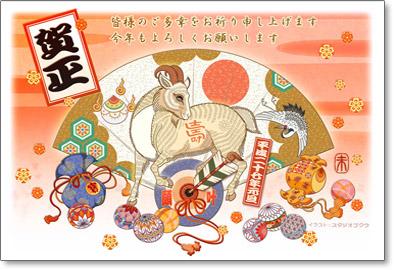 笑門来福 招福縁起画イラスト素材集 牛のテンプレート画像