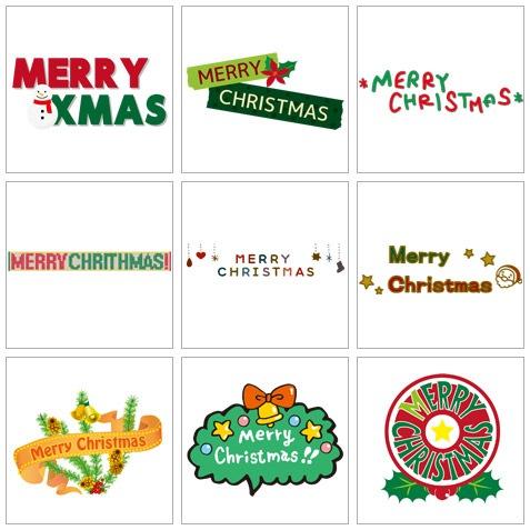 クリスマスカードに映える無料の文字素材を一挙ご紹介します 年賀状