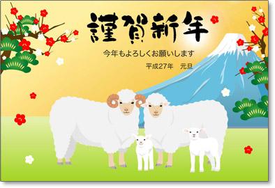 年賀状素材のスタジオヨッシー 牛のイラスト テンプレート画像