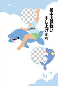 muryo_kodomo-shochu1