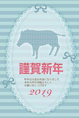 年賀状桜屋 無料テンプレート3