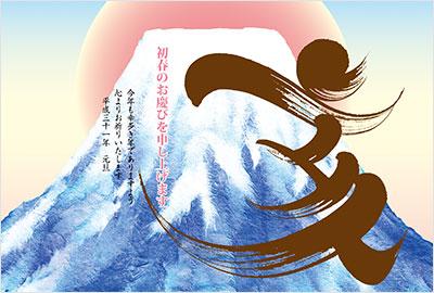 MY J:COM 牛のイラスト テンプレート画像