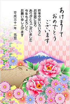 年賀状そざい苑-01