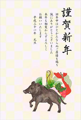 プリント年賀状 亥年 猪のイラスト テンプレート画像