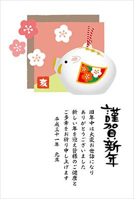 年賀状わんパグ 猪のイラスト テンプレート画像