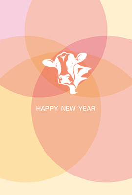 WEBプリワールド 牛のイラスト テンプレート画像