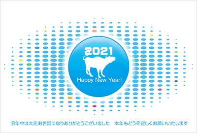 Lemonの年賀状とお正月素材 牛のイラスト テンプレート画像