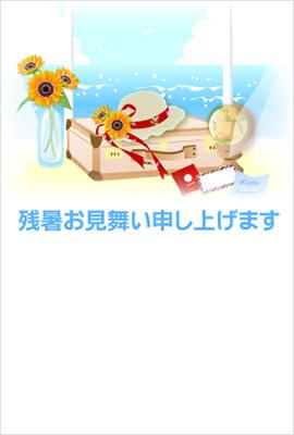 残暑見舞いデザイン1