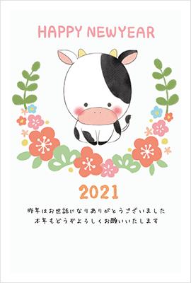 年賀状プリント2021 牛のイラスト テンプレート画像