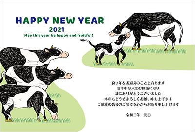 年賀状クイックサーチ 牛のイラスト テンプレート画像